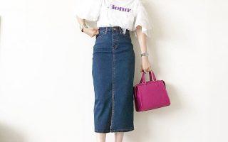váy jean mang giày gì